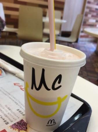 McDonald's Wadamachi