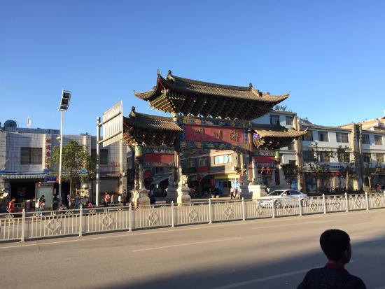 Zhaotong, China: ZuanShi ShangYe GuangChang
