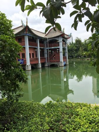 Zhaotong, China: Qingguan Pavilion Park