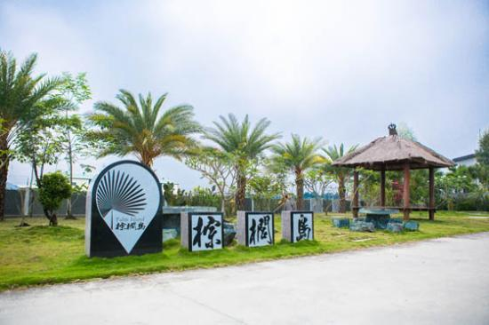 Palm Island Hostel