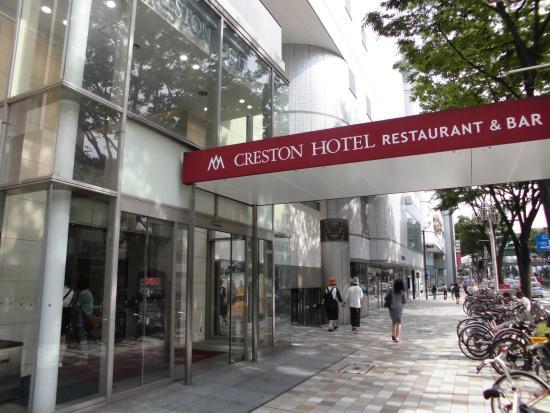 Nagoya Creston Hotel: パルコの一角にあります。
