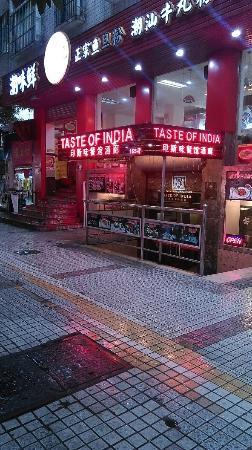 Taste of India Bar and Restarurent: Taste of India