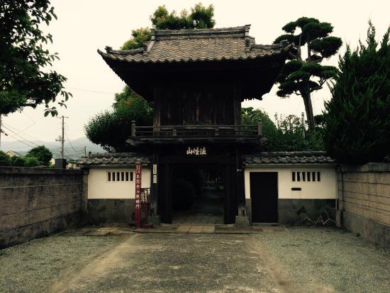 Shoonji Temple