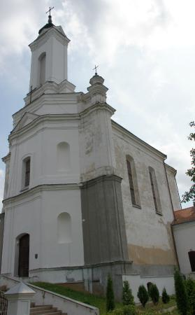 Church of the Nativity of the Virgin Mary