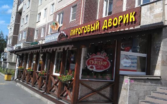 Pirogovy Dvorik