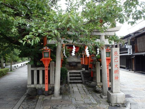 Tatsumi Daimyojin Shrine