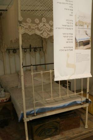 gammel seng Gammel seng   Picture of Old Yishuv Court Museum, Jerusalem  gammel seng