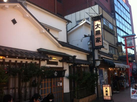 浅草で人気のお店「大黒家天麩羅本店」