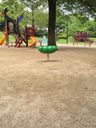 Tenjin Park