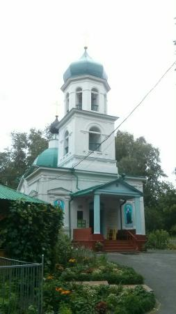 Three Hierarchs Church