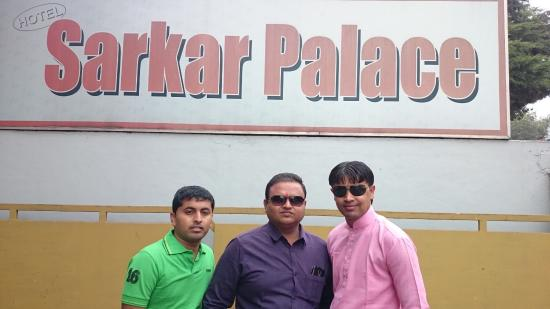 Hotel Sarkar Palace: photo0.jpg