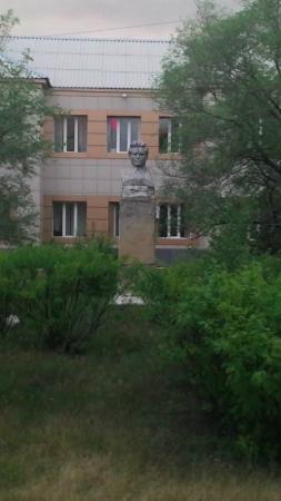 Bust of Kirov