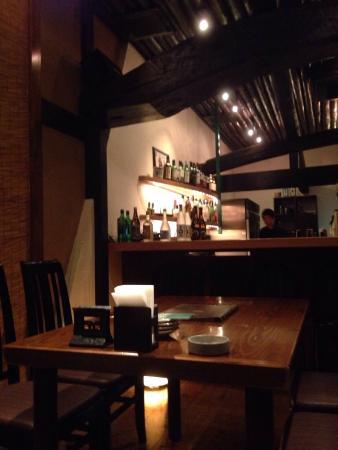 Living Bar Kyoto