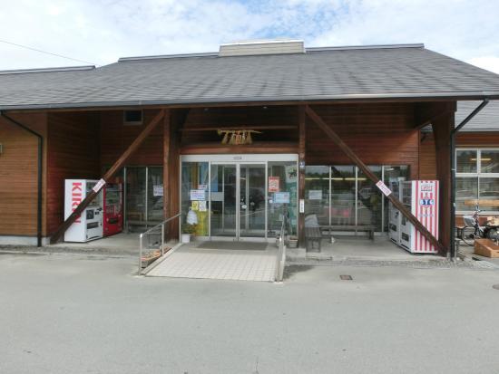 Folklore Station Somin: 外観