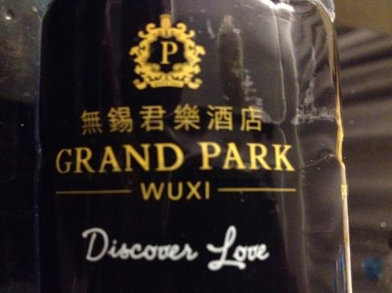 Grand Park Wuxi: 室内飲料