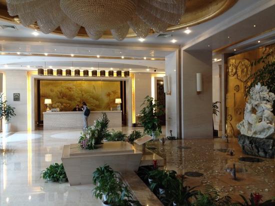 Zoyi International Business Hotel : ロビー