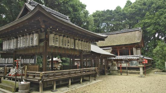 Arami Shrine