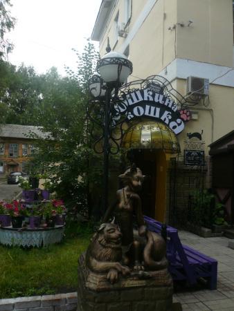 ยอชคาร์-โอลา, รัสเซีย: Йошкина кошка