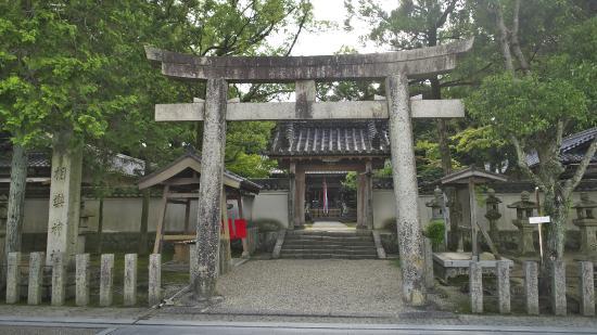Saganaka Shrine