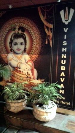 Vishnu Bavan