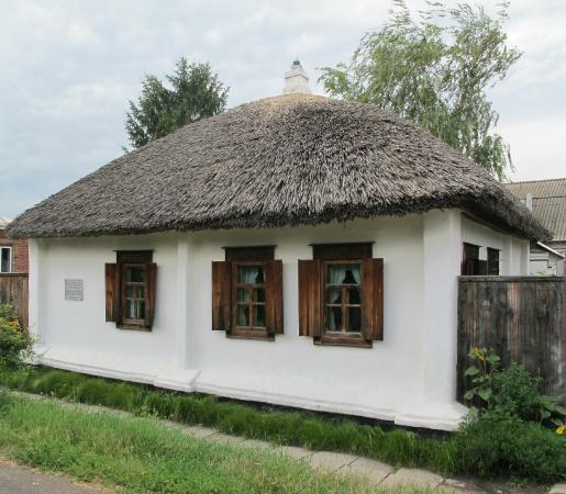 House-Museum of Kramskoi