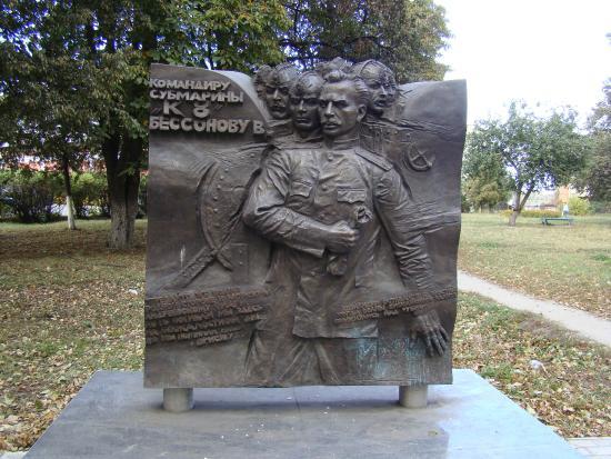 этого памятники города льгова фото остин