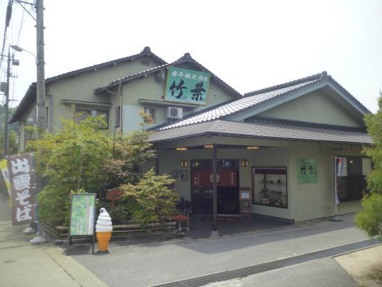 Chikuyo: 足立美術館徒歩0分の好立地