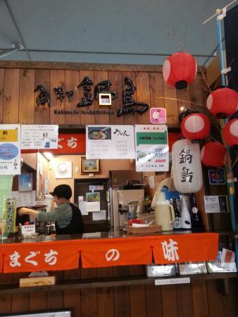 Kadouchi Nabeshima