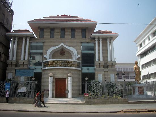 Ramakrishna Mission Swami Vivekananda's Ancestral House and Cultural Centre