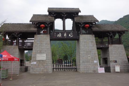 Last Minute Hotels in Guangyuan