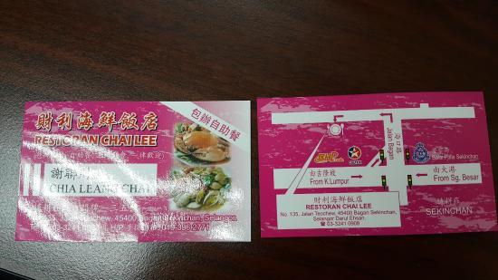 Restoran Chai Lee