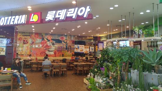 Lotteria Home Plus Wolgok Store