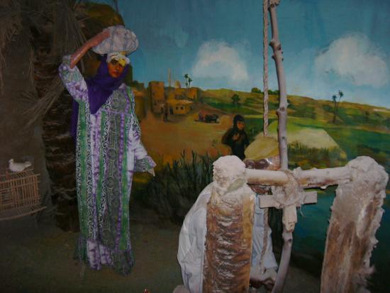 Helwan Wax Museum