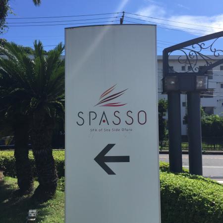 Spasso: 入口の看板