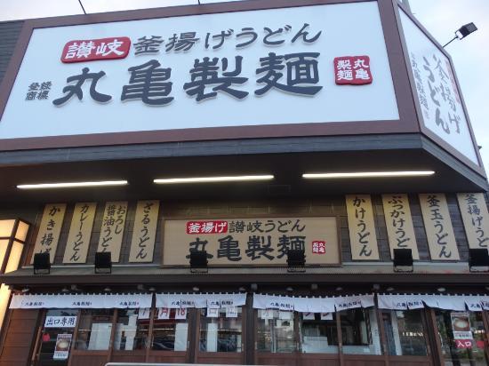 7.18よりリニューアルオープン -...