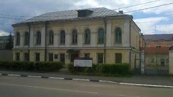 Музей им. М.Е. Салтыкова-Щедрина