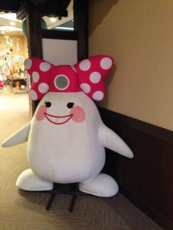 Miyawaka, Giappone: 温泉のキャラクターみたいでペアでいます