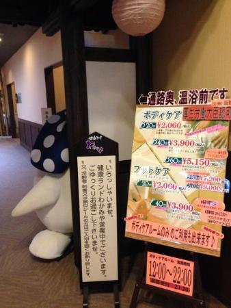 Miyawaka, Giappone: 温泉いりぐち