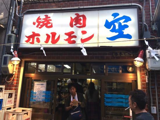 Best Restaurant Near Osaka Castle
