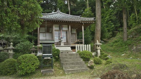 Kaseyama Fudo