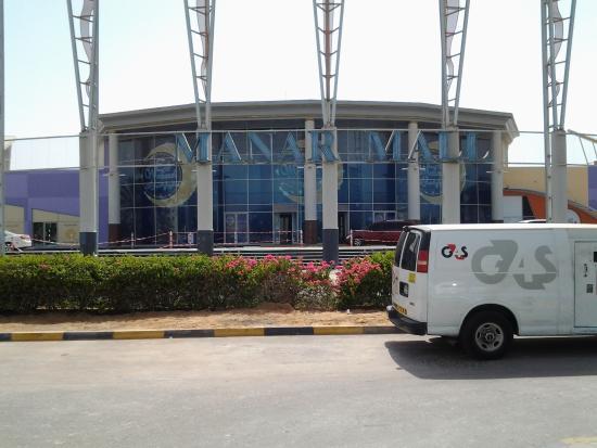 Centre commercial Manar : Außenansicht 1