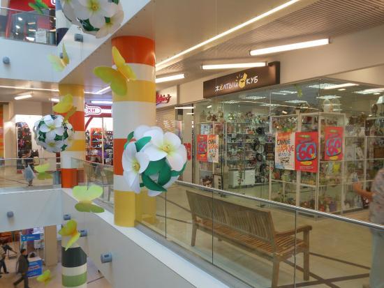 Mall Mayak