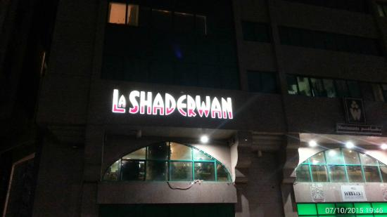 Al Shaderwan Restaurant