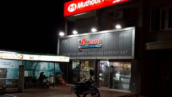 Shree Kunj Mithai Shops & Restaurant
