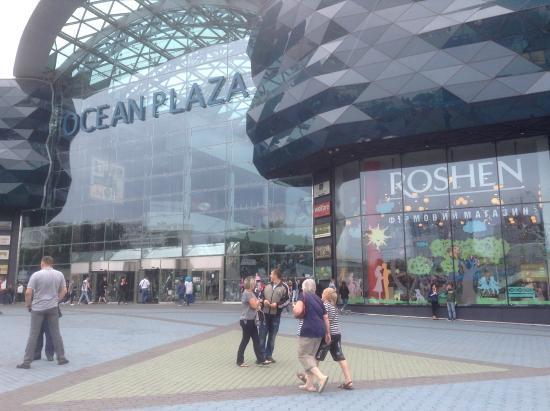 Ocean Plaza: Главный вход