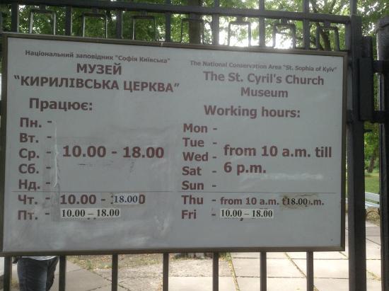 St. Cyril's Monastery: Расписание - режим работы для посетителей