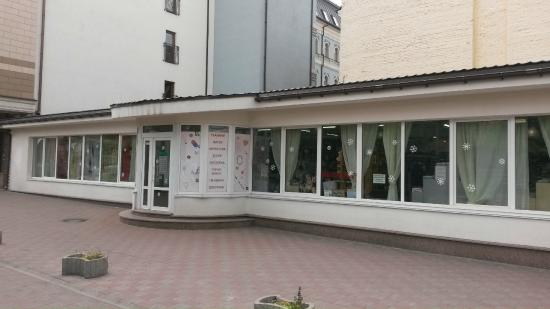 Ukrainian Culture and Art Centre