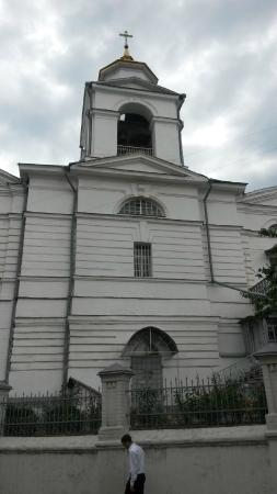 Holy Cross Exaltation Church