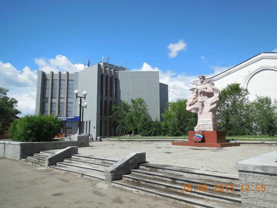 Chita Regional Art Museum