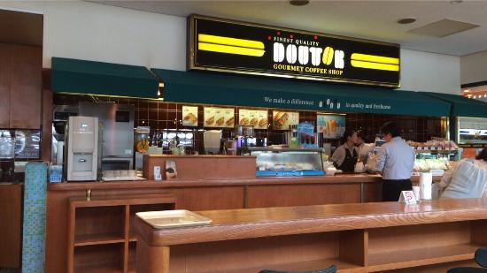 Doutor Coffee Kagoshima Airport
